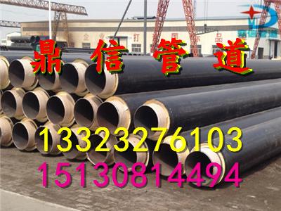 河北聚氨酯发泡保温钢管厂家