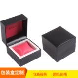 首饰盒 手表盒 包装盒 印刷定做 直接生产厂家