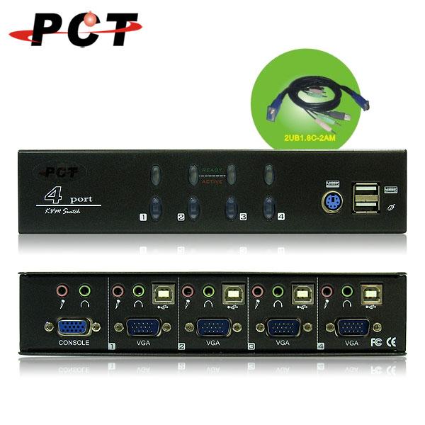 【PCT】 4进1出 切换器 USB+VGA+音频+麦克风(MPC4452)