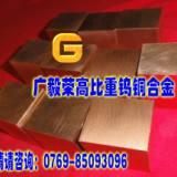 进口耐高温钨铜 W85高级钨铜板 W85焊接钨铜板