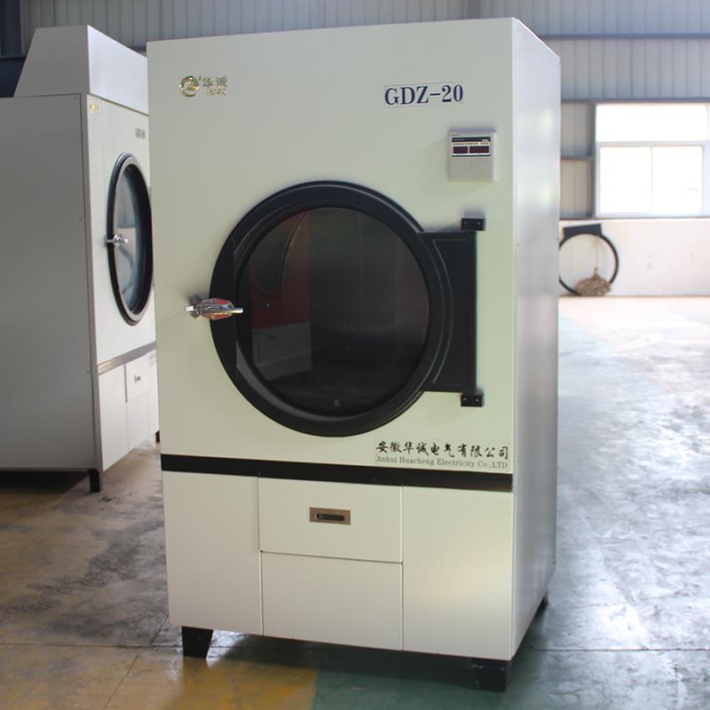 直销20kg燃气布草烘干机 工业衣物烘干机 洗衣房专用烘干设备