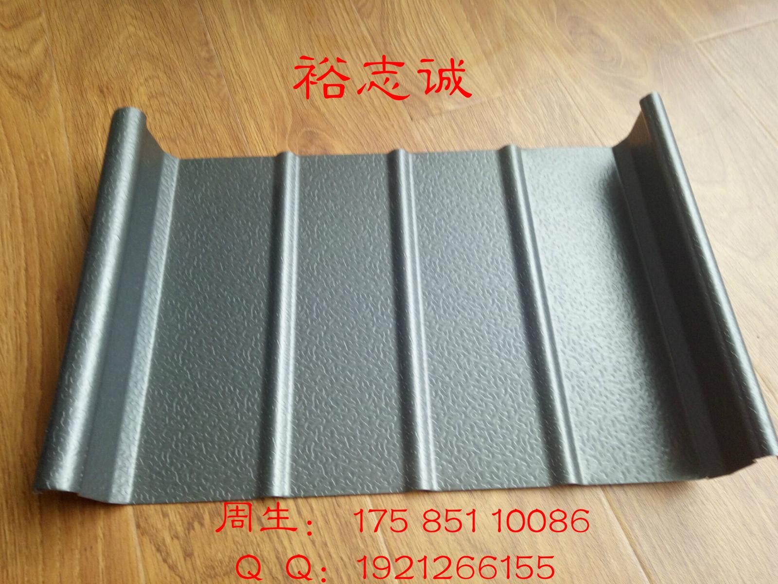 屋面直立锁边系统-铝镁锰板   贵州兴义铝镁锰板65-430 贵州凯里铝镁锰板65-430