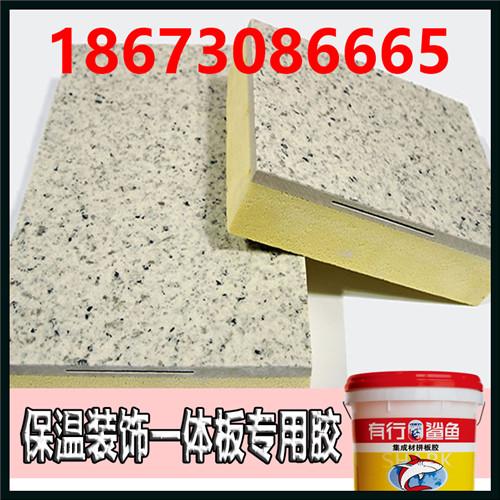 仿石材板复合胶 8.聚氨酯胶/保温板复合胶的耐候性是决定外墙保温板/外墙保温复合板质量的关键