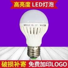 厂家批发5W LED球泡灯 节能球形灯泡批发 家用照明灯