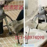 上海浦东专业管道疏通,下水道疏通,化粪池清理,管道清洗有限公司