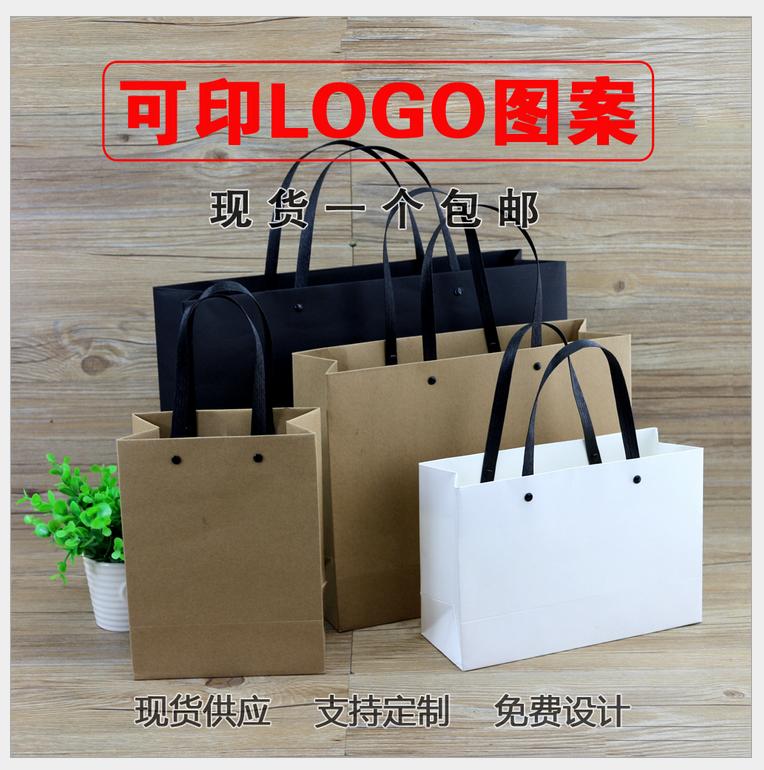 高档铆钉空白纯色礼品袋纸袋方形白色服装袋子定做批发包邮 韩版