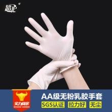 厂家直销无粉一次性乳胶手套无菌加厚食品牙科检查橡胶手套批发图片