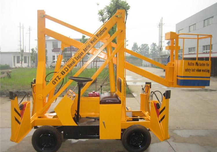 自行曲臂式升降机厂家直销 电动升降机报价 专业定制各种升降机