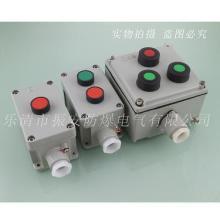 LA53-2钮防爆控制按钮盒批发