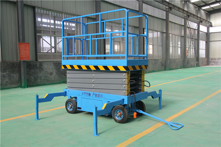 移动式升降平台厂家 专业定制升降平台 四轮液压式升降平台报价