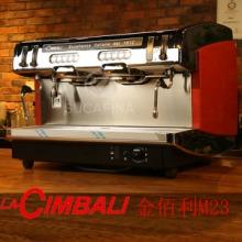 LACIMBALI咖啡机金佰利M23DT2意式半自动咖啡机商用双头批发