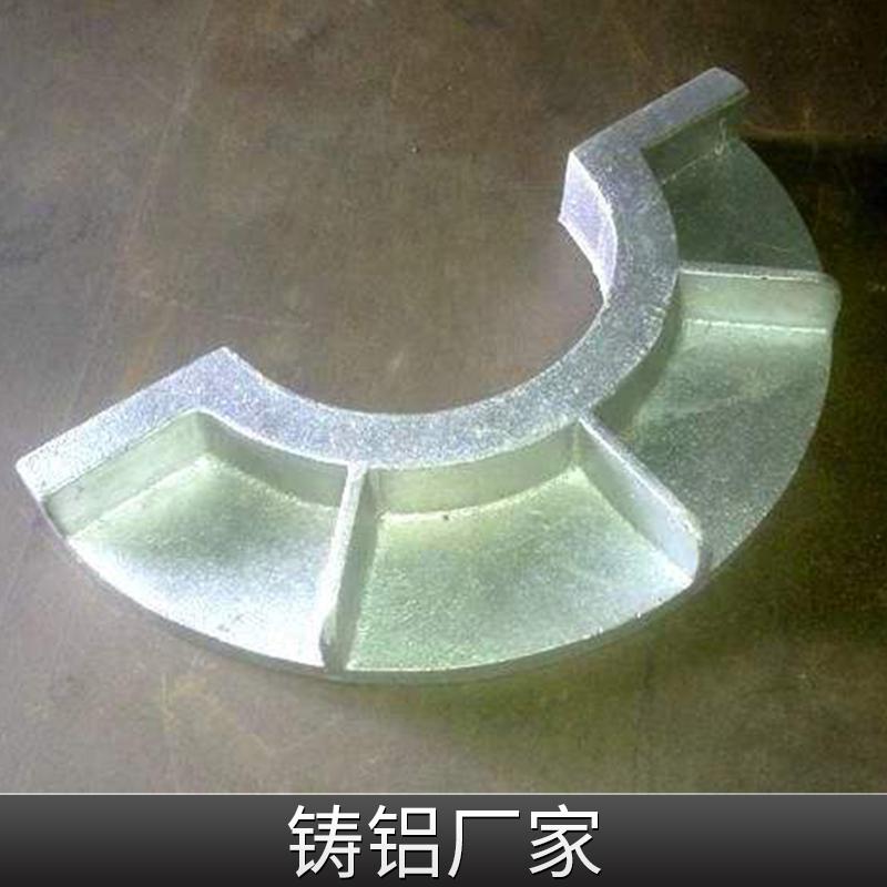 铸铝厂家粘土湿砂型 铝及铝合金材铸铝加工定制 价格实惠铸铝厂家直销