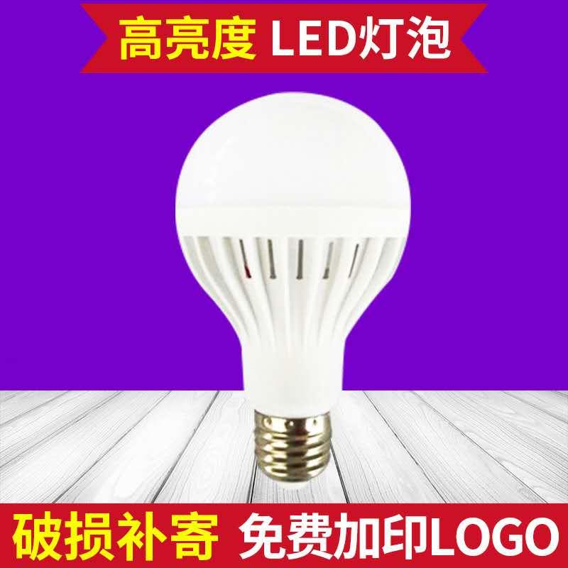 厂家批发7w LED 球泡灯 家用照明球形灯泡 节能灯泡批发