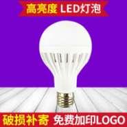 家用照明球形灯泡图片