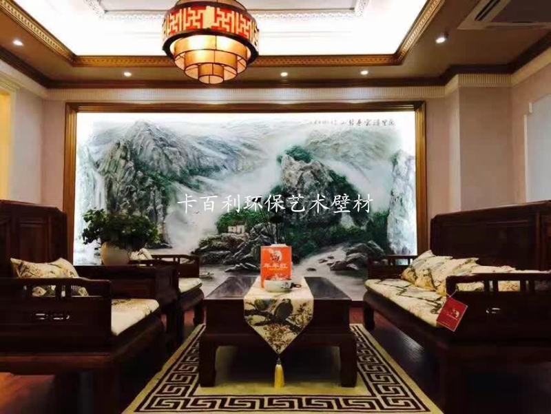 适用于卫生间厨房天花板背景墙的卡百利艺术漆,面向全国空白区域招商 卡百利艺术涂料 卡百利艺术涂料艺术漆