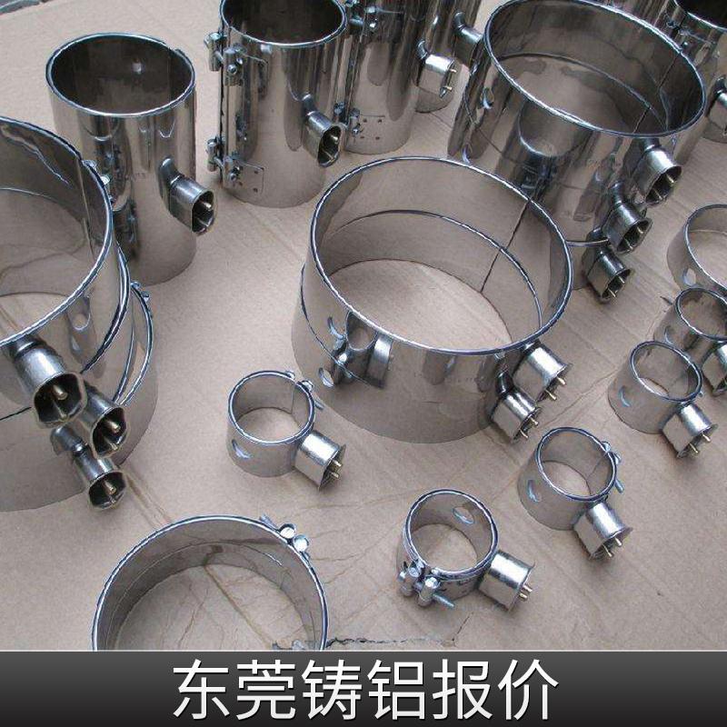 东莞铸铝报价粘土湿砂型铸铝加工定制铝及铝合金材其他通用五金价格实惠铸铝厂家供应