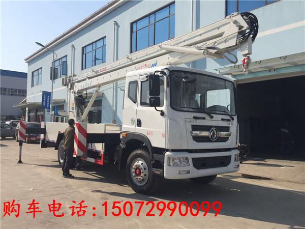多利卡22米高空作业车价格厂家 湖南经销