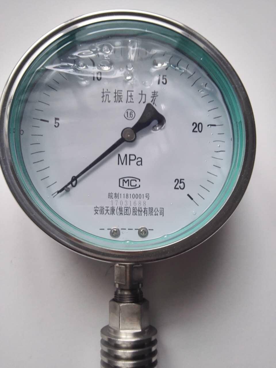 电阻远传压力表图片/电阻远传压力表样板图 (4)