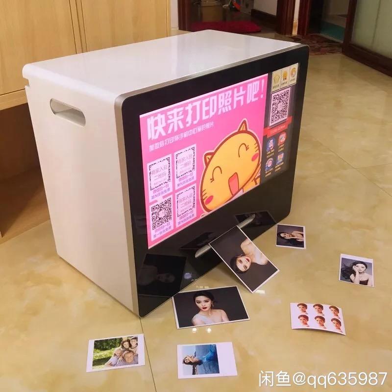 微信打印机照片打印机