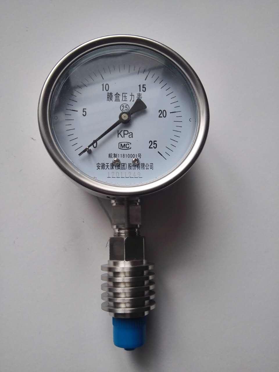 电阻远传压力表图片/电阻远传压力表样板图 (2)