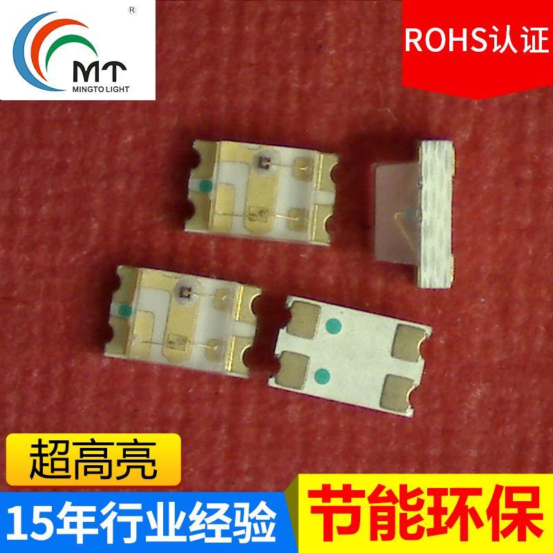 销售0805黄光贴片式灯珠 明途专业生产