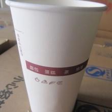 南京纸杯批发_南京一次纸杯价格 _南京一次性纸杯厂家