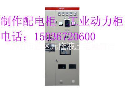 设计制作配电柜 plc电箱 工业动力柜 软启动电柜 承接电气工程