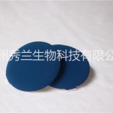 进口气垫粉扑非乳胶蘑菇头粉饼粉扑菱形干湿两用化妆工具