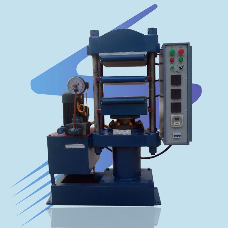 赛思XLB-D平板硫化机