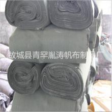 涤棉帆布再生棉帆布绿帆布耐磨5*6加密加厚防水帆布老帆布工具包帆布批发