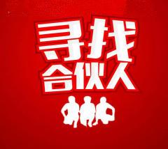 北京鸿秀加盟|鸿秀女装加盟|鸿秀女装批发|鸿秀服装批发|鸿秀加盟