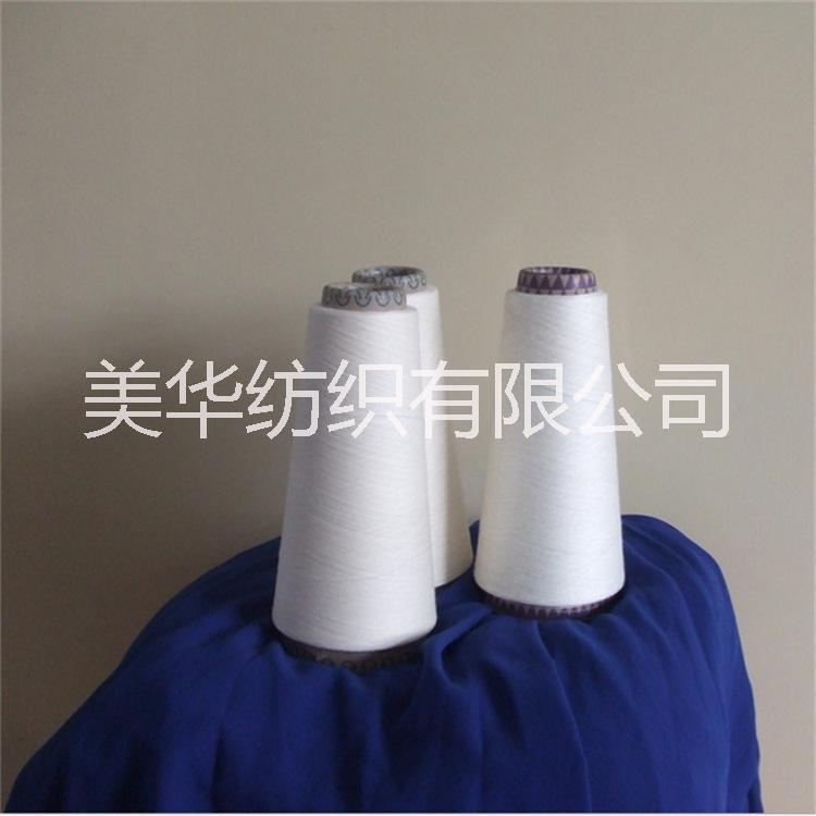 竹纤维纱线16支玉竹竹纤维21支环锭纺竹纤维32支竹纤维40支