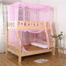 蚊帐批发供应商 上下铺儿童子母床拉链方顶梯形矩形不锈钢支架带风扇杆
