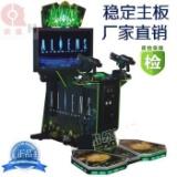 异形电玩设备双人异形游艺机异形游艺机厂家直销电玩城设备供应