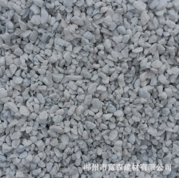 白 米石 石米 3号 适合水磨石 人造石