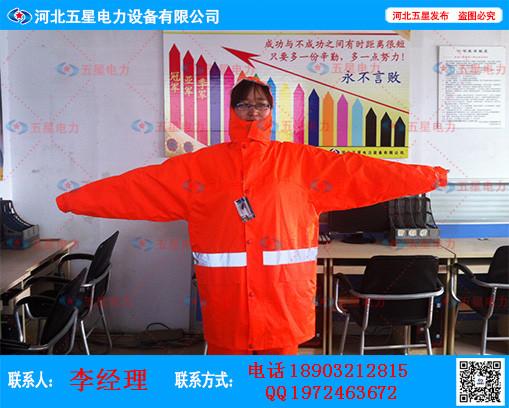 防静电雨衣尺寸&F5生产厂家——五星风衣式防静电雨衣 防静电雨衣尺寸&F5生产厂家——