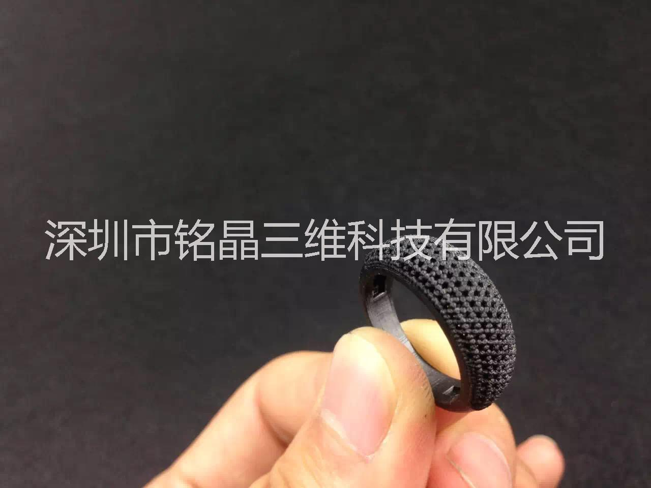 3D打印珠宝模型 珠宝定制  深圳田贝水贝珠宝加工