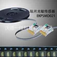厂家直销贴片光敏电阻EKPSMD021型号,贴片SMD0805系列
