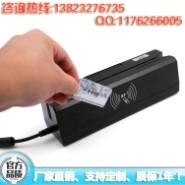 ZCS80四合一读写卡器图片