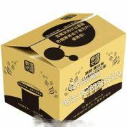 牛皮纸盒厂图片