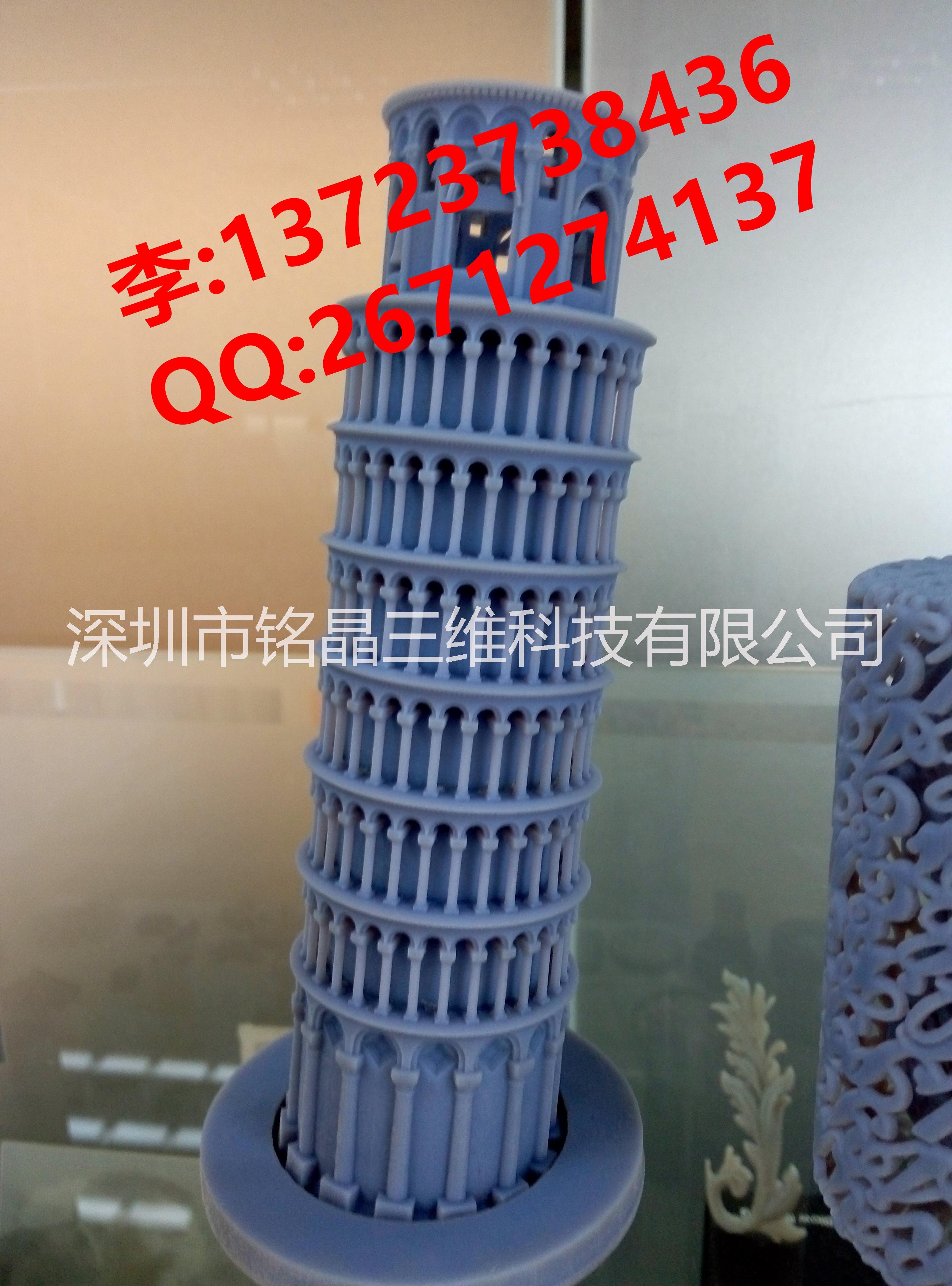 广州3D打印建筑模型|佛山建筑模型3D打印|沙盘 设计