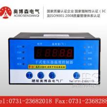ER-B100/H塑壳干变温控器奥博森厂家直销批发