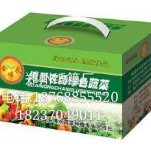 郑州桃子包装箱定做包装批发定做/开封纸箱包装厂 牛肉包装厂家图片