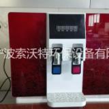 净水机厨下式纯水机过滤器反渗透 温热一体净水机直饮机家用净水器