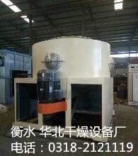 XF系列旋风闪蒸干燥机@XF系列旋风闪蒸干燥机生产厂家@三盐干燥机价格批发
