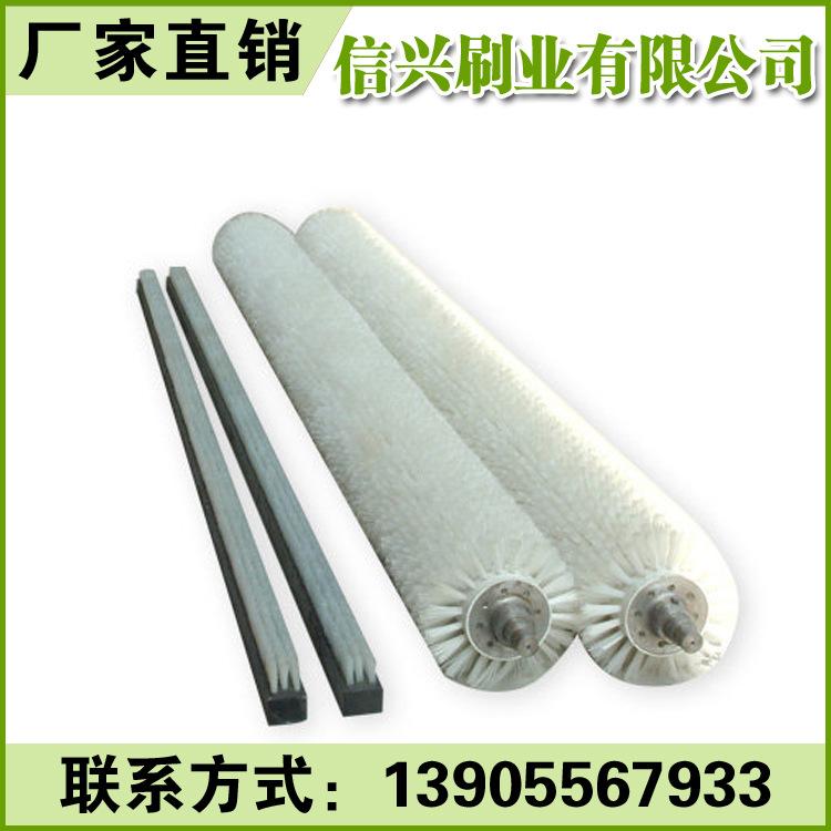毛刷辊 钢板清洗刷 预处理线除锈毛刷辊 批发供应