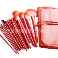 供应24支专业化妆刷、直销24支专业化妆刷、批发24支专业化妆刷