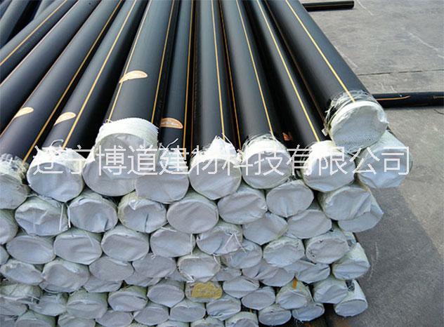 110PE燃气管_天然气管_燃气公司天然气输送管道辽宁博道建材