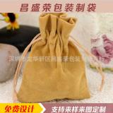 深圳绒布袋批发热线  绒布首饰袋厂家定制  绒布首饰袋批发价格