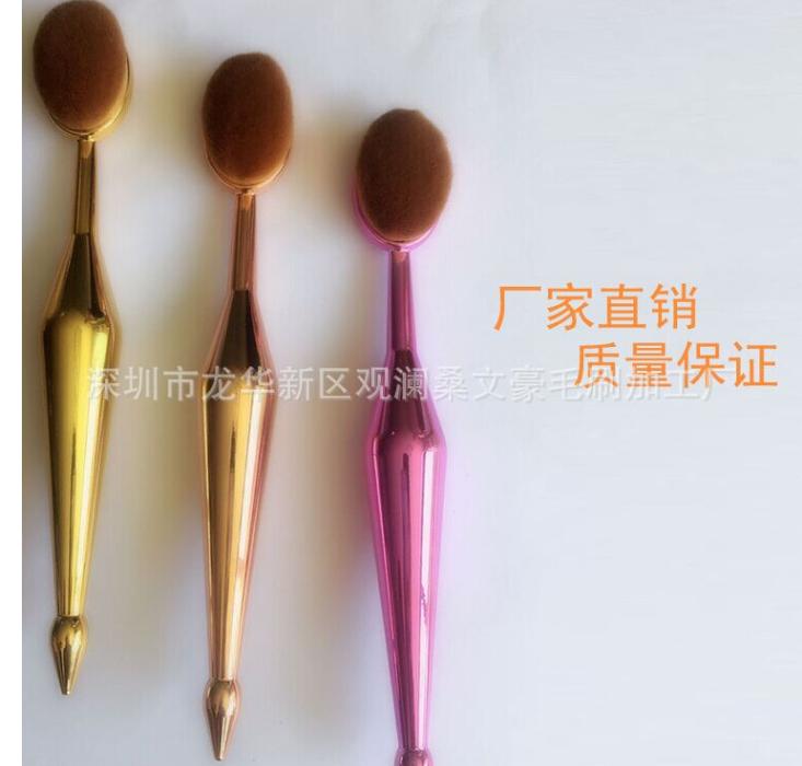 供应3色牙刷型化妆刷、直销3色牙刷型化妆刷、批发3色牙刷型化妆刷